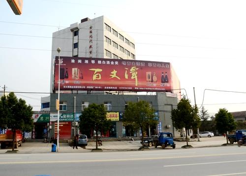 桂花广场广告