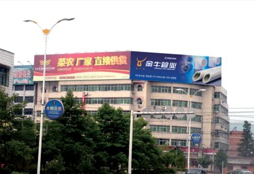 金桂路口广告