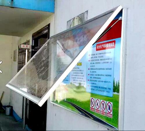 型材壁挂式液压杆宣传栏