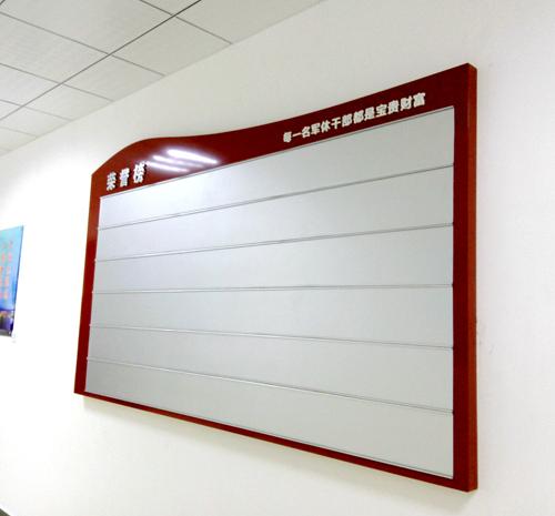 黄冈多功能荣誉展示牌