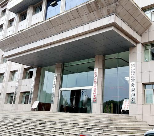 黄冈政府不锈钢吊牌