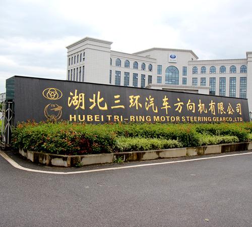 黄冈企业大门标识