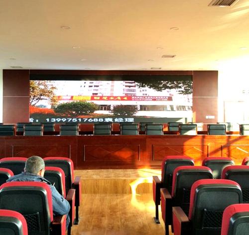 会议室LED背景彩屏