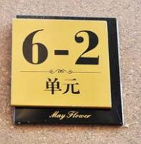 yabo亚博电竞标志标牌价格