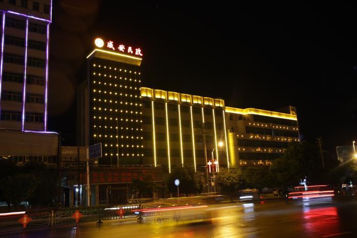 民政局大楼亮化工程